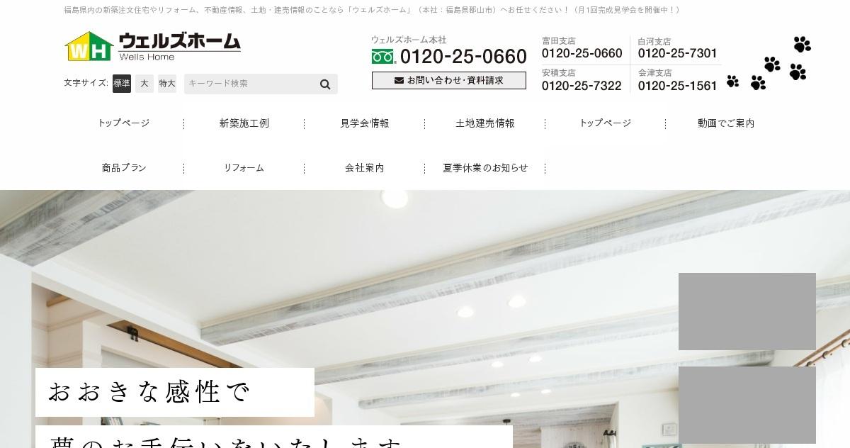市 マップ 若松 会津 ハザード
